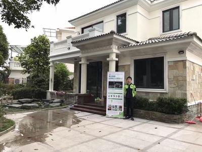 广州碧桂园别墅