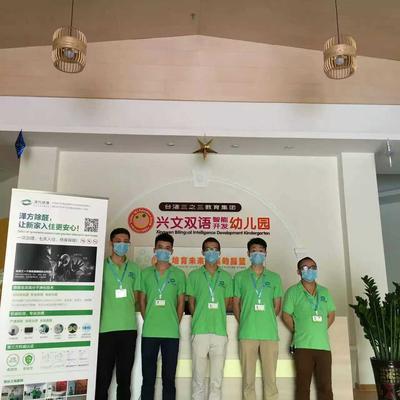 台湾三之三教育集团—兴文双语幼儿园
